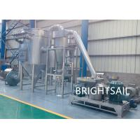 China Red Rice Pulverizer Machine Animal Food Pigeon Peas Besan Customized Voltage on sale