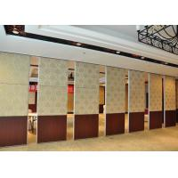Interior Steel / MDF Sound Proof Partitions  Fabric  Acoustic  For Meeting Room Manufactures