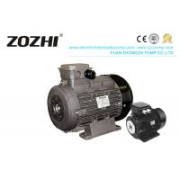 2.5HP 1.8KW Single Phase Asynchronous Motors 90L1-2 For Hollow Shaft HS Series Manufactures