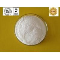China 98% Human Growth Hormone Peptide GLP-1 (7-37) Acetate For Diabetes Mellitus 106612-94-6 on sale