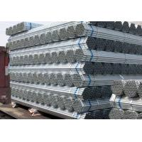 Polished Galvanized Round Pipe Zinc Plated For Uniform Adhesion Long Service Life Manufactures