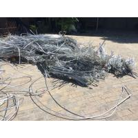 Buy cheap aluminum wire scrap 99.7 from wholesalers