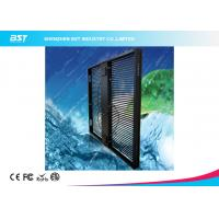 Waterproof P7.62 Flexible Led Curtain Display , Stage Backgrond Led Screen Manufactures