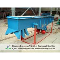 Supply Vibration Screen Linear Vibrating Screen Price Manufactures