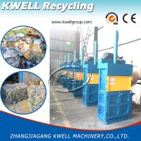 China Waste Plastic/Paper/Bottle Baling Press Machine for Vessel/ Hydraulic Baler on sale