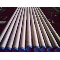China Cold Drawn Seamless Tube , Φ6.00 mm - Φ610 Mm Astm Stainless Steel Pipe wholesale