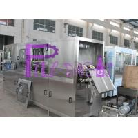 Auto Aseptic Water Filling Machine Manufactures
