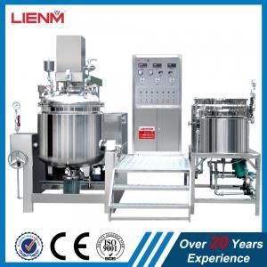 CE Certification Cosmetics Vacuum Emulsifying Mixer, Cream Homogeneous Mixer Emulsifying Machine Manufactures