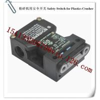 China Plastics Crusher Spare Parts--- Safety Switch Manufacturer Manufactures