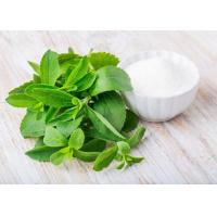 Natural Sweeteners Glucosyl Stevioside 90-98% Stevia Extract Manufactures