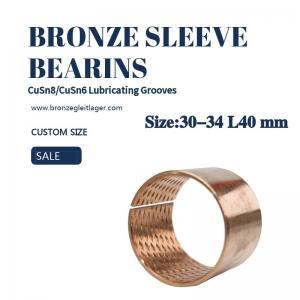 China Thin Wall Standard Tin Bronze Sleeve Bushing 30-34 L40  by Metric Size on sale