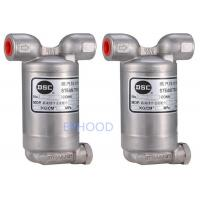 Mechanical Design DSC Steam Trap Superheated Steam Use ISO9001 Certification Manufactures