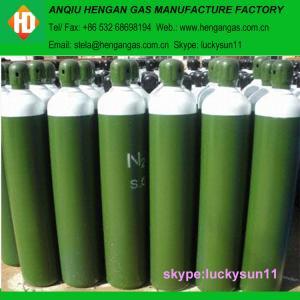99.9%~99.999% nitrous oxide sale