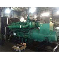 1250KVA China Yuchai Power Generator Electric Generator Water Cooled Genset Manufactures