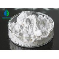 Phenacetin Pain Relief Powder High Purity CAS 94-24-6 For Fever Reducing Manufactures