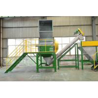 304 Stainless Steel Plastic Washing Recycling Machine 500kg / H For PET Bottles Manufactures
