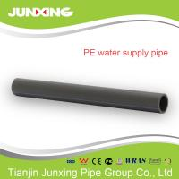 20mm 1/2inch PE100 HDPE pipe pehd for water supply,irrigation system Manufactures
