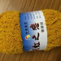 high quality fancy yarn knitting yarn factory, popular selling novelty feather yarn Manufactures