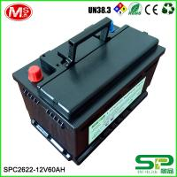 China Rechargeable Solar 12 Volt Lithium Battery Pack 60Ah SPC2622 2000 Cycles on sale