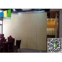 Multi Purpose Hall Sliding Panel Exhibition Movable Partition 32 / 38 dB Manufactures