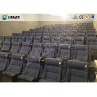 SV Movie Theater Seats Sound Vibration / Special Effect For Theater Equipment Manufactures