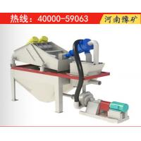 China Artificial Sand Manufacturing Machine , Sand Recycling Machine Iso9001 Certificate on sale