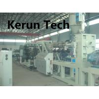 Quality Plastic Machinery-WPC Construction Formwork Extrusion Machine/WPC plastic for sale