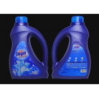 Neutral Non Allergenic Washing Machine Detergent Household Laundry Products Manufactures