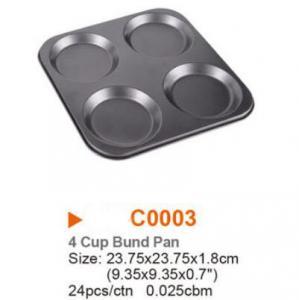 Non-Stick Carbon Steel Bakeware Kitchen Accessories 4,12 Cups Bund Pan tin mini Pie pan Manufactures