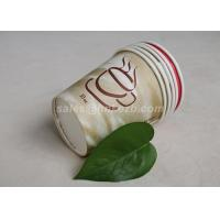 Quality 8oz 250ml Disposable Paper Coffee Cups With Lids For Hot Drink / Coffee for sale