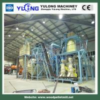China 2t/h wood pellet production line/straw pellet line on sale
