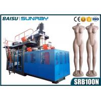 Full Body Mannequin Plastic Molding Machine , Heavy Duty Extrusion Blow Moulding Machine SRB100N Manufactures