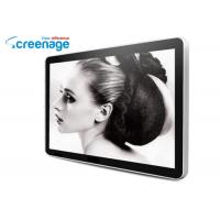 65 Inch 4K Wifi Blueooth Lcd All In One Android Touch Screen Monitor Manufactures