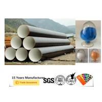 Double Epoxy Anti Corrosion Powder Coating SGS Approval Thermosetting Type Manufactures