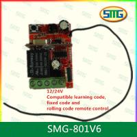 China SMG-801V6 DC 12V/24V 315MHz 1 Channel Universal Wireless Remote Control Receiver on sale