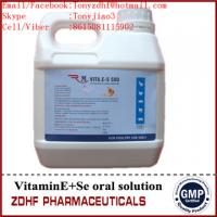 Immune boosting vitamins supplements Ad3E solution natural immune booster for goat farming in Veterinary Drug Manufactures