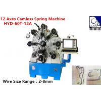 Cam - Less CNC Spring Forming Machine Servo Motor Control For Steel Springs