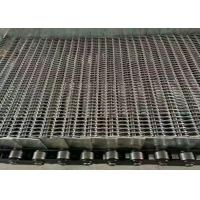 China 304SS Large Open Area Wire Mesh Belting For Activated Carbon Dryer on sale