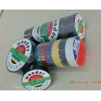 Buy cheap Shiny Surface Rubber Adhesive Insulation Tape Electrical 1250MM Usable Width from wholesalers