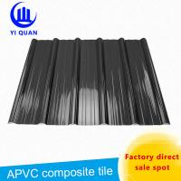Pvc Corrugated Roof Tiles High Teampature Resistance Strong Load Capacity Roofing Tile Manufactures