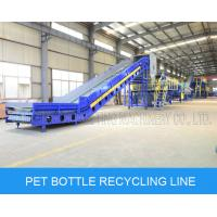 Low Noise PET Bottle Washing Recycling Line , Waste Plastic Film Recycling Machine Manufactures