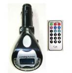Car MP3 Player (SL-108J) Manufactures
