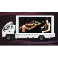 China Moistureproof Outdoor Mobile Truck Led Display P5 8000k Light Weight 3G on sale