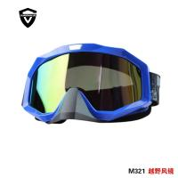 Comfortable Anti Fog Coated Dirt Bike Goggles With TPU Flexible Frame Manufactures