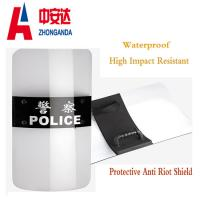 Buy cheap Safety Riot Shield Military Police Security Protection Polycarbonate Anti Riot Shield from wholesalers