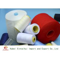 100% Polyester Core Spun Yarn / Polyester Sewing Thread High Tenacity Manufactures