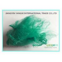 Turchiese Solution Dyed PSF Poly Staple Fibre For Spinning 1.5 Denier x 38MM Manufactures