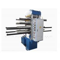 China Automatic Rubber Tile Making Machine , 4 Layer Rubber Tile Vulcanizing Machine on sale
