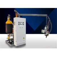 China Industrial Low Pressure Foaming Machine / Pu Injection Moulding Machine on sale