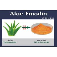 Organic Aloe Vera Extract Powder Emodin Powder 98% Oil Discharge And Liposuction Manufactures